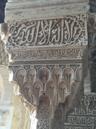 Generalife Column